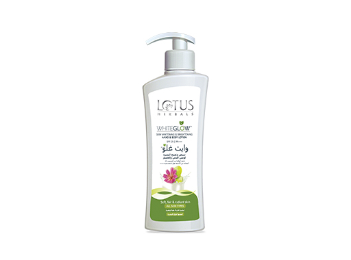 Skin Whitening and Brightening Hand and Body Lotion
